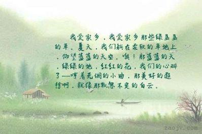 我要一些优美有诗意的句子 写十条有诗意的优美的句子