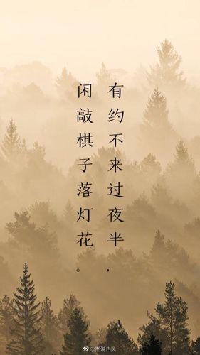 洒脱高傲唯美句子 求古风洒脱的句子,一人独行的风格