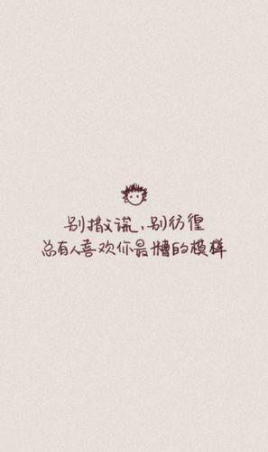 潇洒的句子 赞扬一个人活的潇洒的诗句或句子