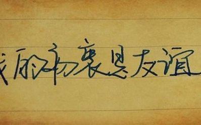 友谊5字唯美句子 关于友情的唯美的句子