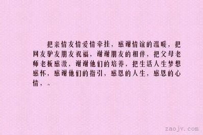 温暖亲情的句子简短 表达亲情,很温暖的句子