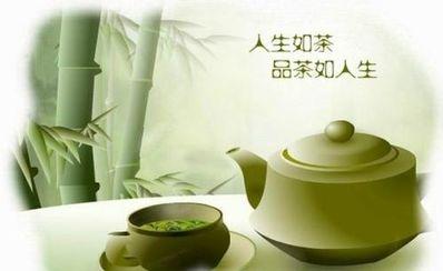 人生与茶的好句子 人生如茶的句子