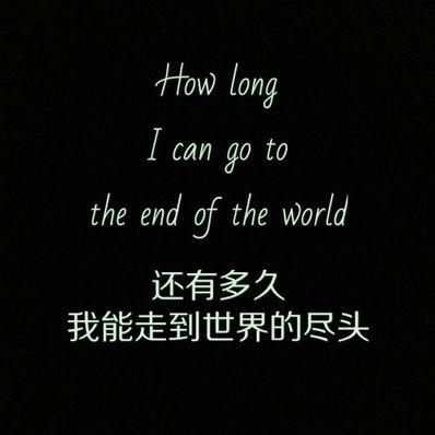 伤感至极几个字的短句 伤感短句,只有四五个字的
