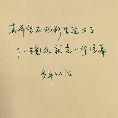 有什么惊艳的句子 形容惊艳得的古风句子有哪些?