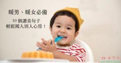 赞美宝宝的笑容的句子 怎样形容小孩子的笑容