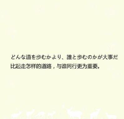 很甜很撩的句子日语 有没有很甜,又很撩的句子