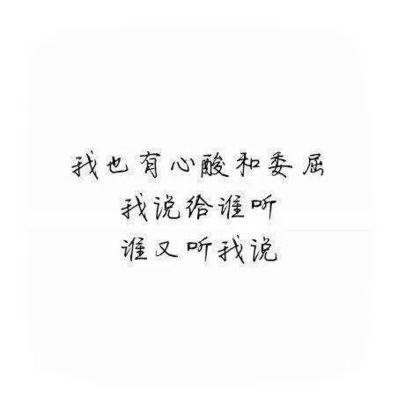 魏无羡的经典句子 《魔道祖师》中蓝忘机对魏无羡说过哪些话?
