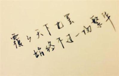 古风唯美含蓄表白句子 唯美的古风句子、、要绝对经典的那种、