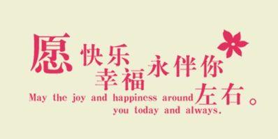 表达被爱的幸福句子 关于爱情幸福的句子