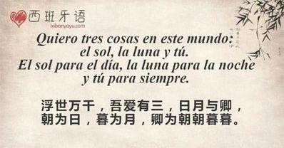 西班牙语名言警语谚语 西班牙语有关于友情的名言