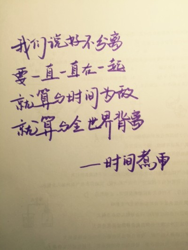 励志句子唯美长句子 励志、唯美、伤感的句子