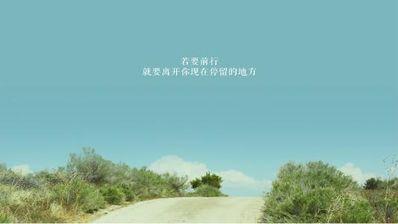 唯美语句励志 励志、唯美、伤感的句子