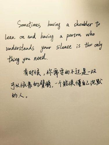 爱情励志句子大全唯美 励志、唯美、伤感的句子