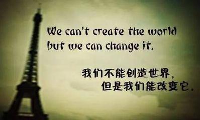 励志句子唯美短句 励志、唯美、伤感的句子