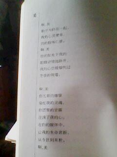 书名摘抄精彩句段 优美语段摘抄有书名