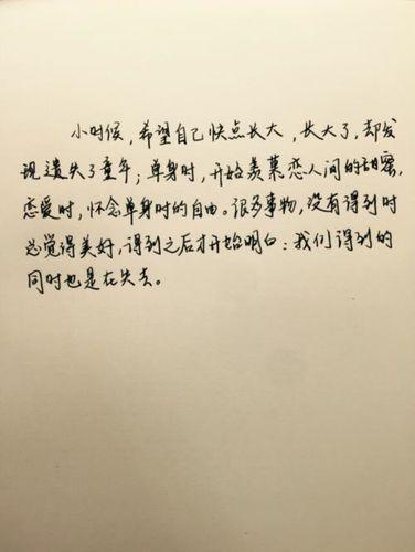 唯美句子励志语录 励志、唯美、伤感的句子