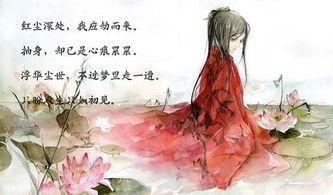 唯美到心碎句子古风 求优美悲伤唯美的古风句子和词!