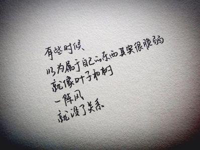 伤心难过句子短句 求几句悲伤伤感的句子,比较唯美的
