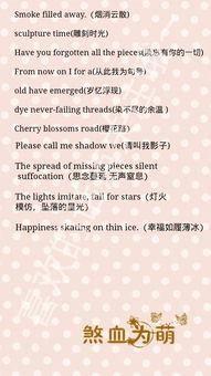祝福的唯美英文句子 一些唯美的英文句子,带翻译
