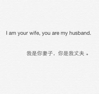 古老有深意的英文单词短句