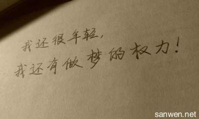 优美动人励志的句子 让人感动的唯美励志的句子