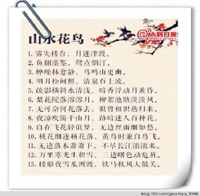 名句摘抄100句 小学生名言警句100句