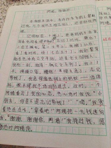 美句摘抄网站 美词美句摘抄(注明出处)!