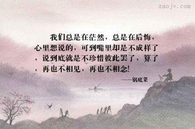 美在心中的句子 关于美丽留在心中类似的句子的记叙文