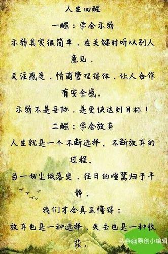 经典美文佳句 求经典散文或散文佳句