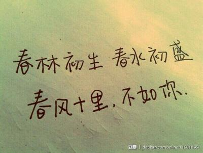 适合发说说的句子仙气 有哪些超凡脱俗的有仙气的句子?