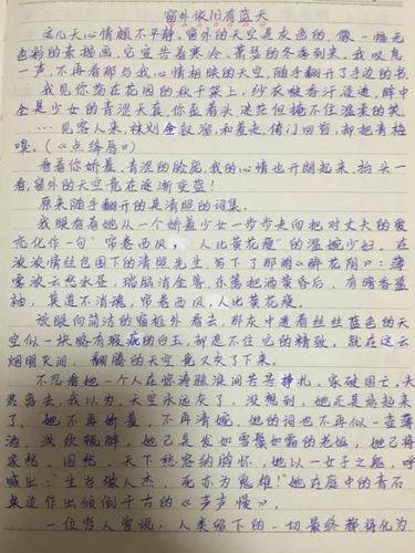 散文每句美文摘抄 席慕容散文摘抄100句