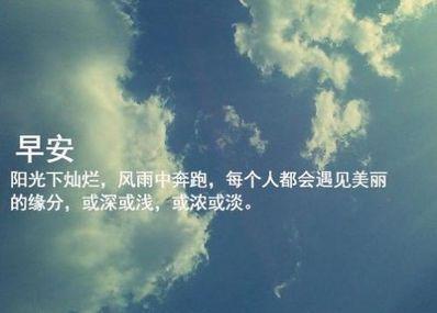 优美富有人生哲理的句子 富有哲理的优美句子