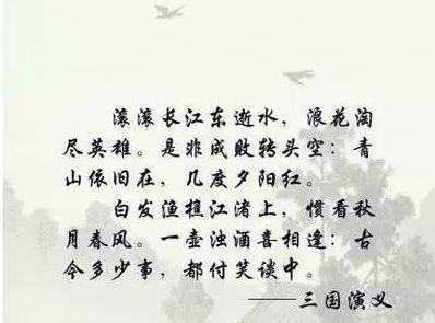 上半句是诗下半句撩人