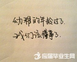 感慨人生简短句子 谁有一些感慨人生的句子?