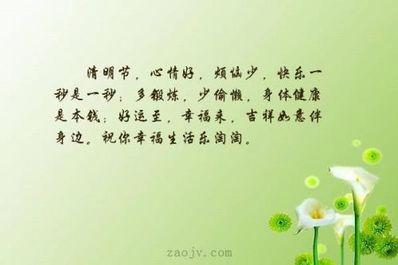 关于生活越来越好的短句 请问用什么诗句表示生活越来越好