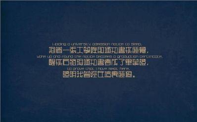 """关于梦境的唯美短句 带""""梦""""字的唯美的句子有哪些?"""