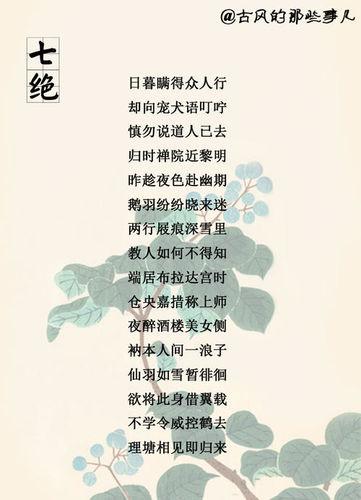 超脱世外的诗句 站在世外看红尘的诗词有哪些