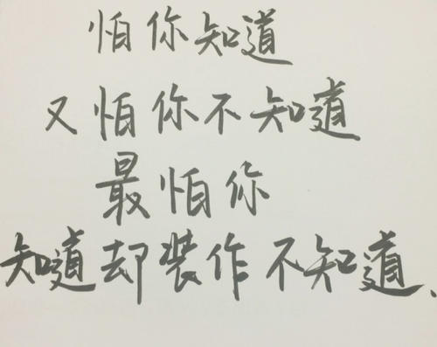 祝暗恋的人幸福的句子 祝自己喜欢的人幸福的句子