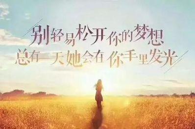 人生感悟看开的句子 感叹人生,心不动。看开人生的句子
