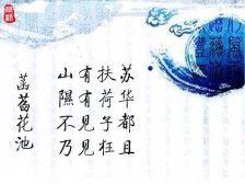 六字诗句唯美古风 古风唯美六字大全!!!