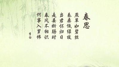 七字诗句唯美 有没有7个字的唯美爱情诗句呢