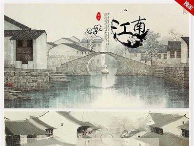 描写江南古风古韵的句子 描写江南古镇烟雨的唯美古风句子有哪些?
