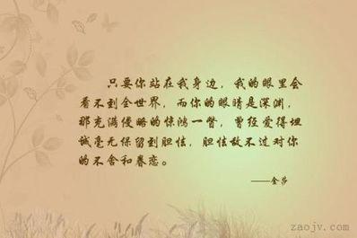 惊鸿一瞥的唯美句子 求唯美古风句子,越多越好!