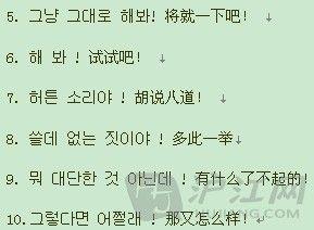 最简短的励志韩语句子 青春励志语录韩语写的