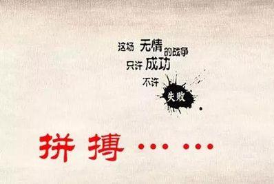 励志韩语句子唯美简短 青春励志语录韩语写的