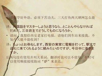 一句日语鼓励的话 求一句用日语写的勉励的话