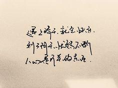 有深度的短句五字 五字唯美诗意短句,来点真正懂的、