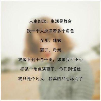 适合一个人生活的句子 一个人生活的句子,孤单的句子