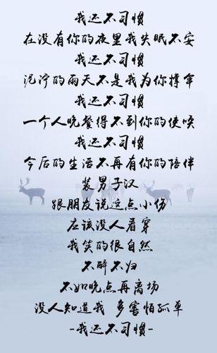 女人一个人生活的句子 一个人生活的句子,孤单的句子