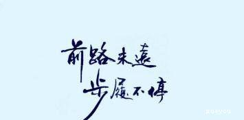 五字唯美短句 五字唯美诗意短句,来点真正懂的、